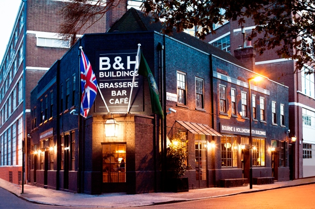 B & H Buildings external